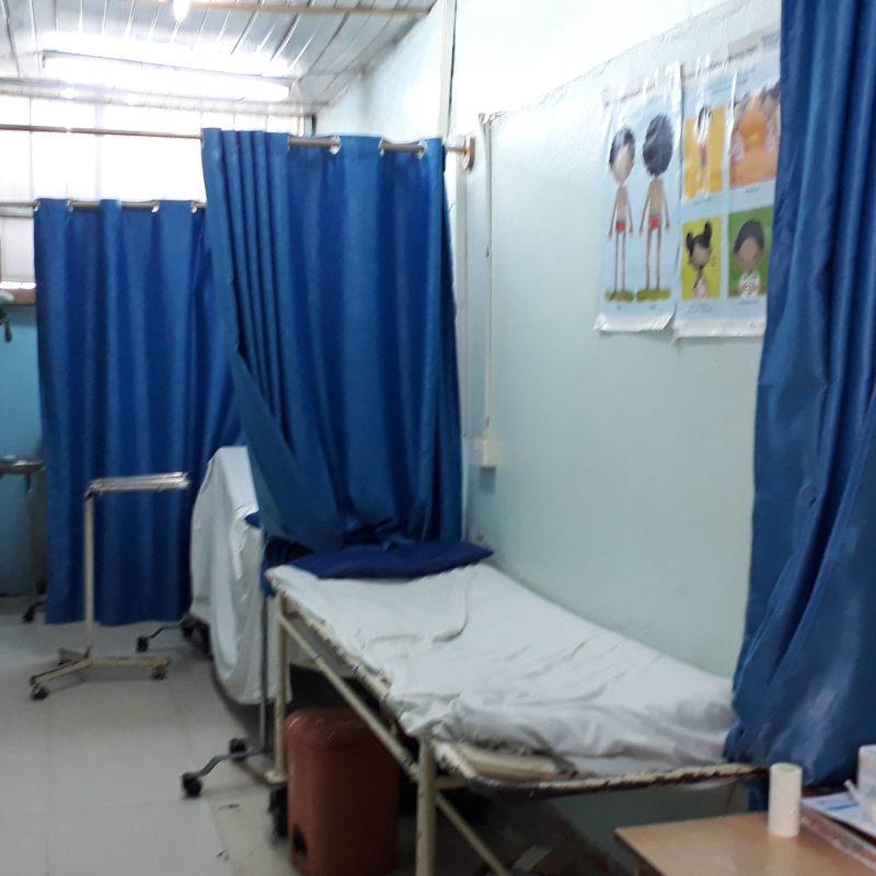 Emergency Ward