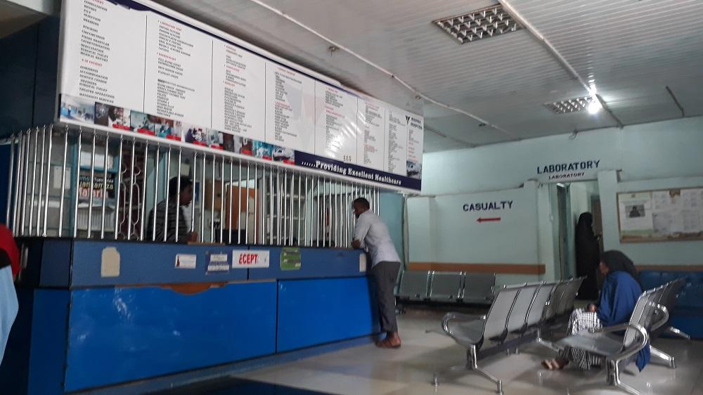 madina hospital services